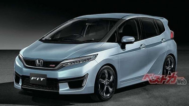 Bocoran Tampang Honda Jazz Baru Mirip Civic Turbo