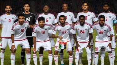 Skuat Timnas Uni Emirat Arab di ajang Asian Games 2018