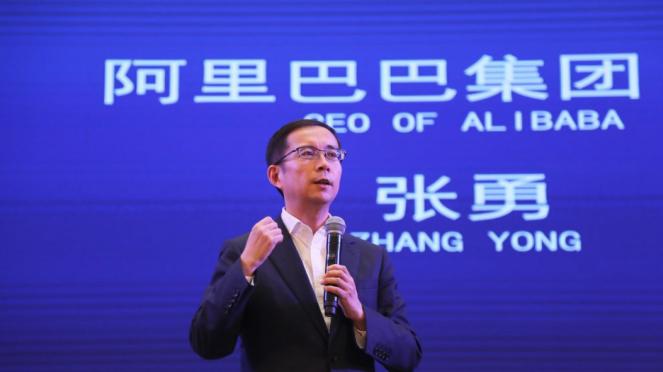 Kepala Eksekutif Alibaba Group, Daniel Zhang