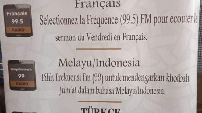 Petunjuk bahasa Indonesia di Masjid Nabawi