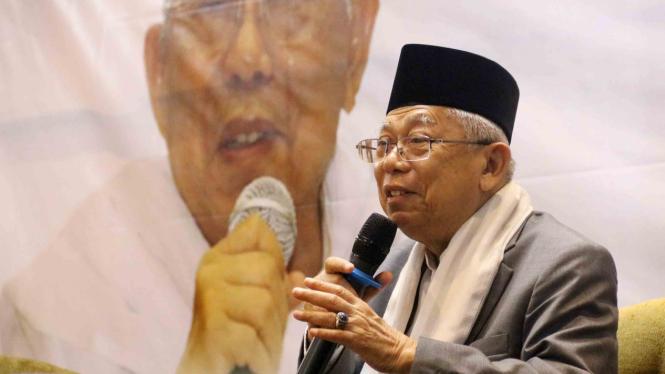 Bakal Calon Wakil Presiden, KH Ma'ruf Amin