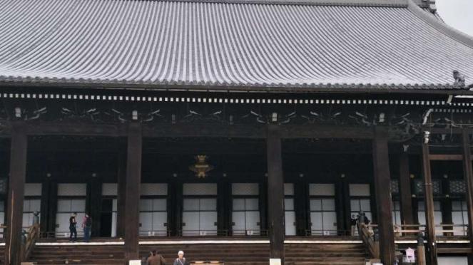 Kuil Nishi Hongwanji di Kyoto