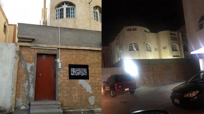 Rumah Muhammad Habib Rizieq di Arab Saudi
