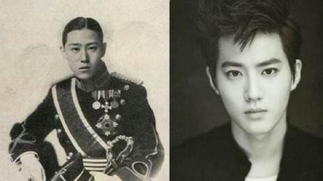 Kolonel Yi U dan Suho EXO