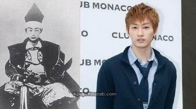 Kaisar Jepang Daimyo ke-9 Matsudaira Katamori dan Eunhyuk Super Junior