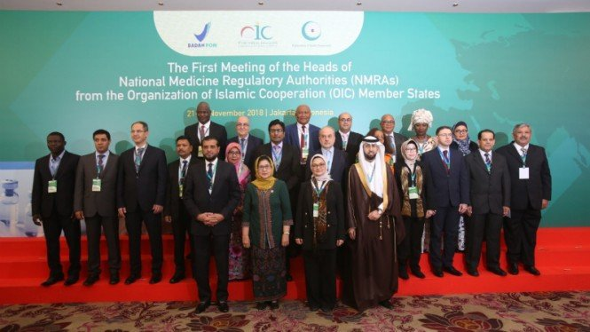 The 1st Meeting of the Heads of National Medicines Regulatory Authorities.