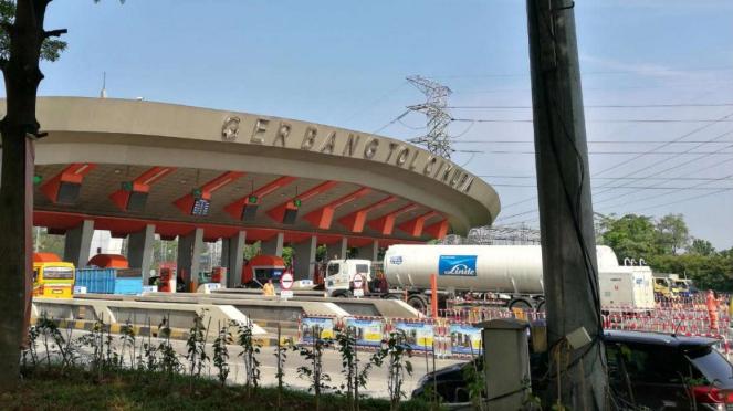 Gerbang ASTRA Tol Tangerang-Merak