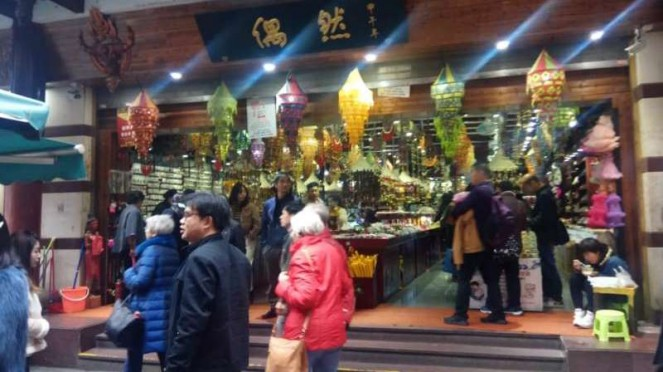 Yuyuan Old Street, Shanghai, China