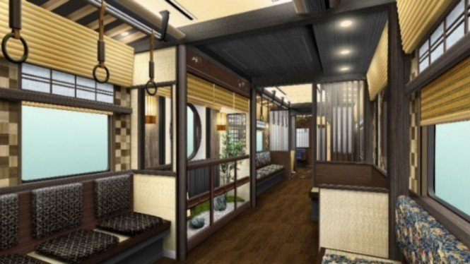 Kereta Kyotrain Garaku