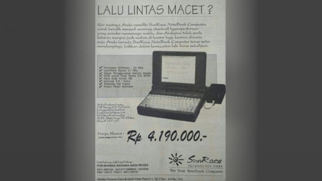 SunRace Notebook Computer