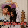 Lee Kwang Soo dan Lee Sun Bin