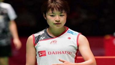 Nozomi Okuhara