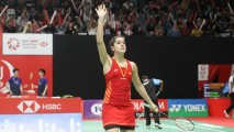https://thumb.viva.co.id/media/frontend/thumbs3/2019/01/25/5c4a714db1d74-carolina-marin_213_120.jpg