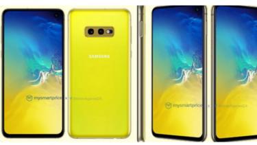 Bocoran Samsung Galaxy S10e