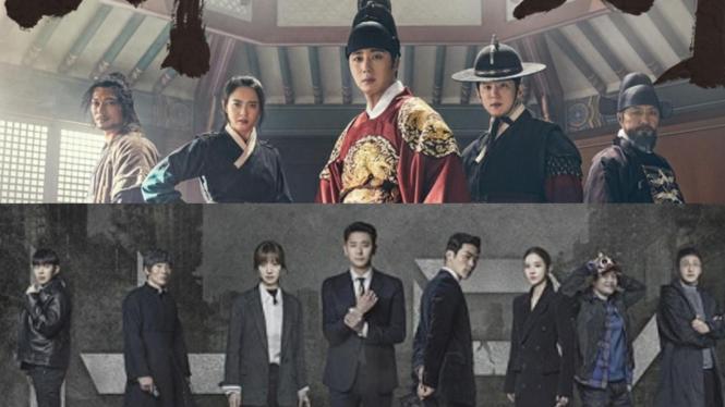 Drama Korea Haechi dan The Item