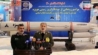 Rudal balistik Hoveizeh milik Iran.