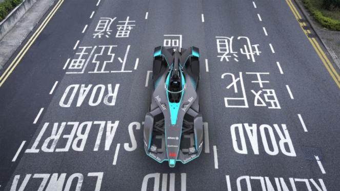 Ilustrasi balapan Formula E.