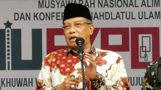 Ketua Umum PBNU, KH Said Aqil Siroj