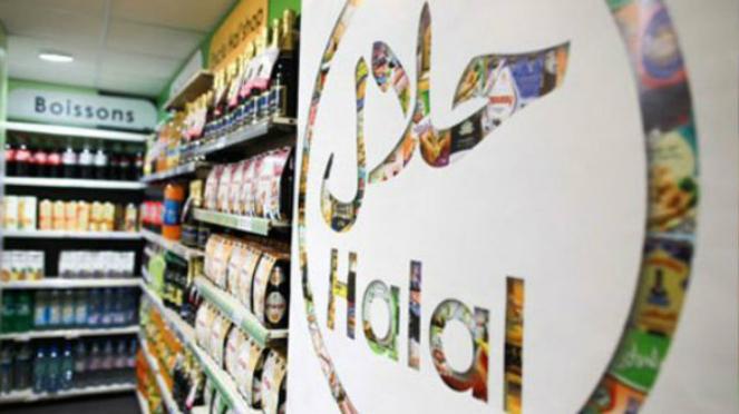 Ilustrasi produk dan logo halal.