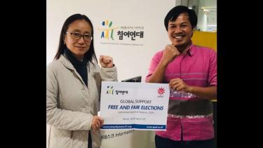 Dukungan untuk Pemilu yang Bebas dan Adil.