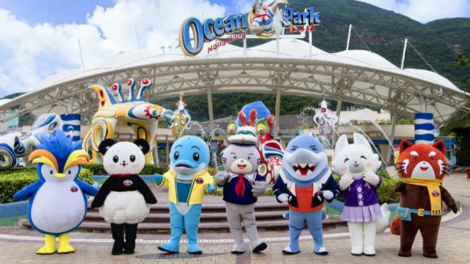 Ocean Park Main Entrance