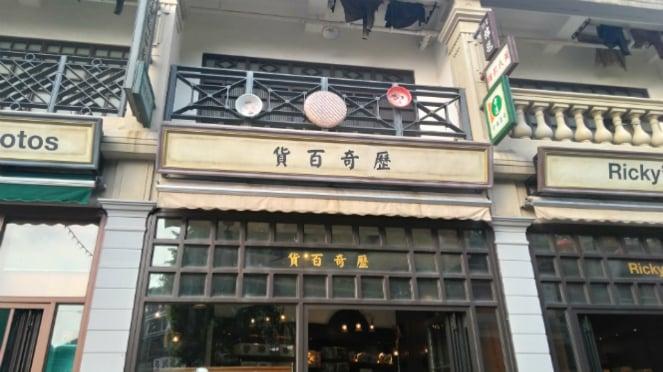 Old Hong Kong Street