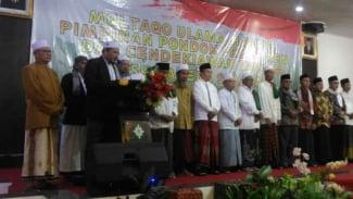 Multaqo Ulama di Palembang