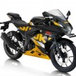 GSX-R150 Daytona Yellow