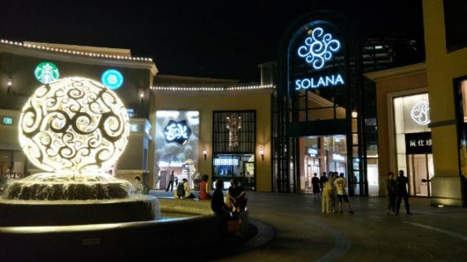 Solana Beijing China