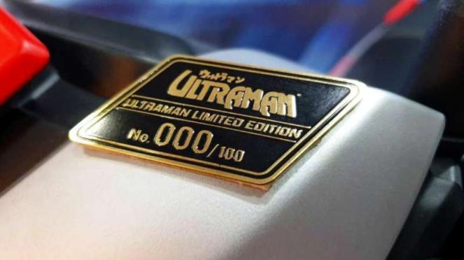 Yamaha MX-King edisi Ultraman