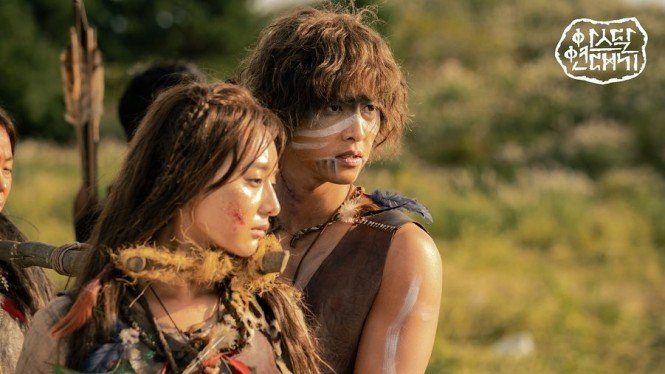 Sinopsis Drama Korea Arthdal Chronicles Part 1 Dan 2