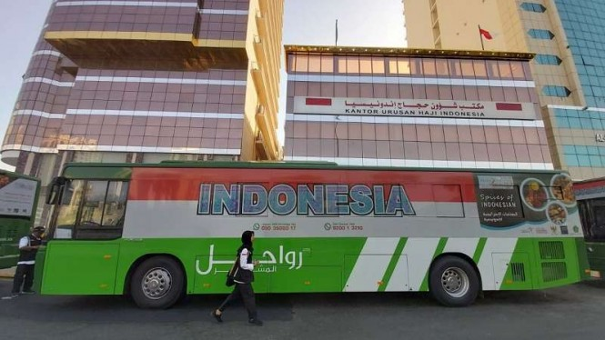Bus Shalawat siap beroperasi melayani jemaah haji di Musim Haji 2019