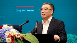 Chairman Huawei, Liang Hua