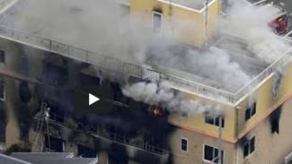 Kebakaran Kyoto Animation Studio