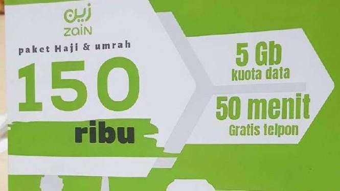 Kartu SIM milik operator telekomunikasi Arab Saudi, Zain.