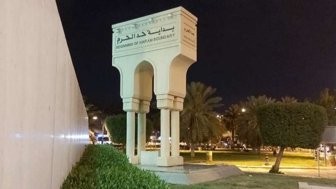 Batas mengambil miqot di Masjid Aisyah Taniem