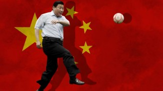 https://thumb.viva.co.id/media/frontend/thumbs3/2019/08/05/5d47cdc115ceb-china-bertekad-jadi-super-power-sepakbola-di-tahun-2050_325_183.jpg