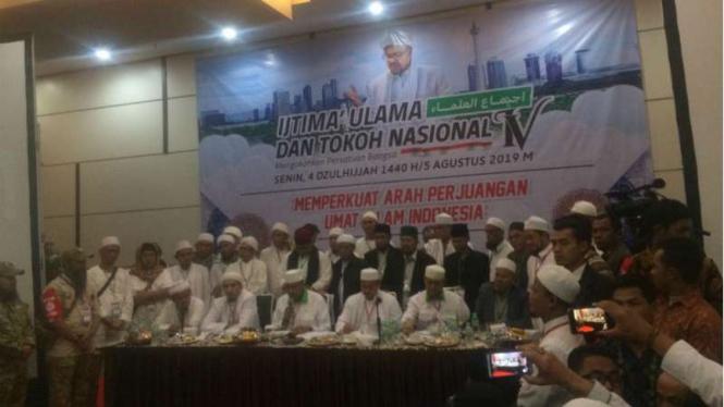 Ijtima Ulama IV di Sentul, Bogor