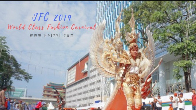 Jember Fashion Carnaval 2019