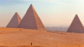 Piramida Mesir.