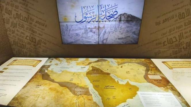 Pameran sejarah sahabat Nabi Muhammad Saw di Mekah