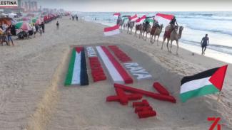 Hadiah Palestina