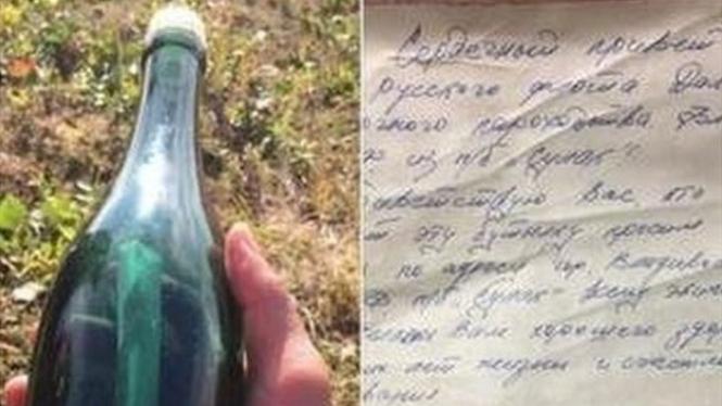 Surat itu ditulis oleh seorang pelaut dari atas kapal Rusia Sulak pada 20 Juni 1969. - TYLER IVANOFF