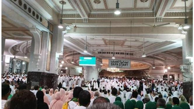 Khusyuk dalam ibadah haji.