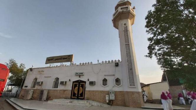 Masjid Asy Syuamaisi Hudaibiyah Mekah