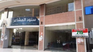Hotel jemaah haji di Mekah mulai sepi ditinggal jemaah haji
