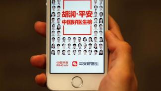 Mengenal Ping An, Asuransi Asal China yang Bikin Heboh Indonesia