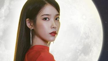 Artis Korea IU.
