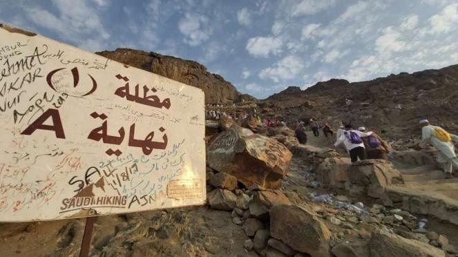 Titik awal pendakian Jabal Nur di Mekah menuju Gua Hira