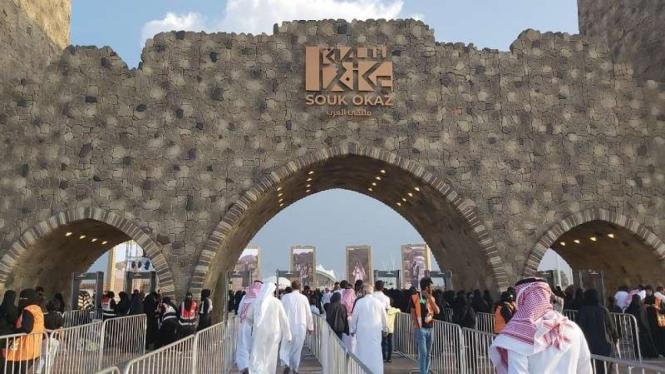 Festival Souk Okaz, Pasar Ukaz, di Taif Mekah Arab Saudi